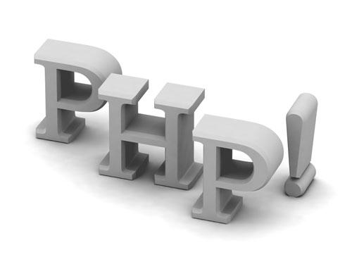 Seguridad en entornos PHP (Nivel Medio)